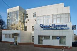 Здание центрального офиса